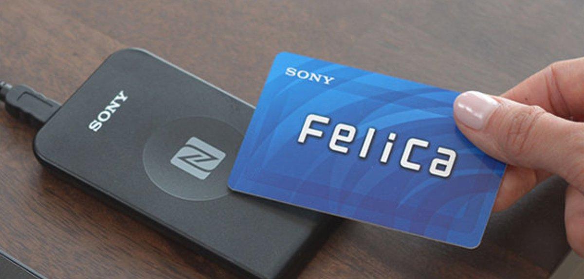 Sony lanzará en Japón tarjetas inteligentes para monederos bitcoin ...