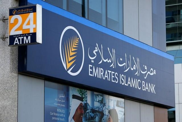 Con blockchain y códigos QR disminuirá la falsificación de cheques en el banco Emirates Islamic