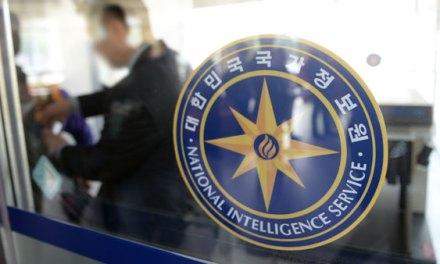 ICO y criptomonedas bajo el ojo de autoridades surcoreanas