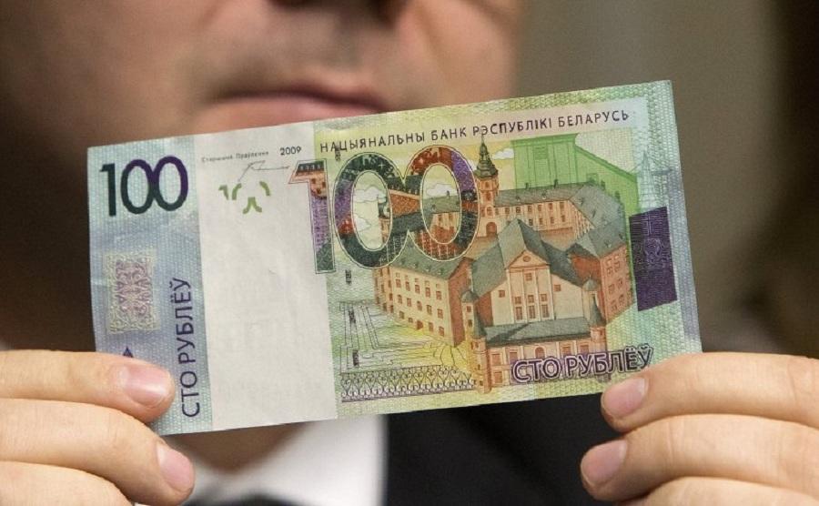 Banco Central de Bielorrusia desarrolla blockchain para gestión financiera de escala nacional