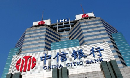 Banco privado de China estrena plataforma blockchain para tramitación de cartas de crédito