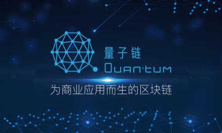 Fundador de QTUM entra en la lista Forbes China para empresarios menores de 30 años