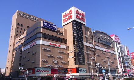Red japonesa de productos electrónicos Bic Camera aceptará bitcoin en todas sus tiendas