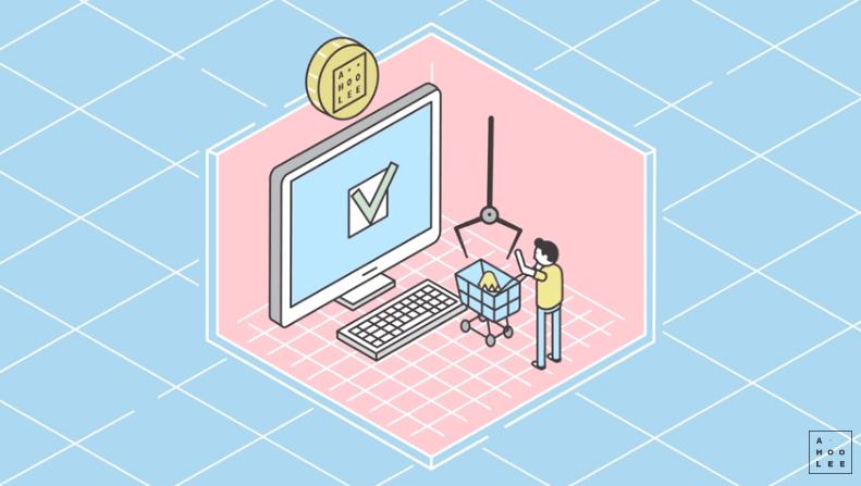 Abre ICO de tres semanas del buscador e-commerce Ahoolee