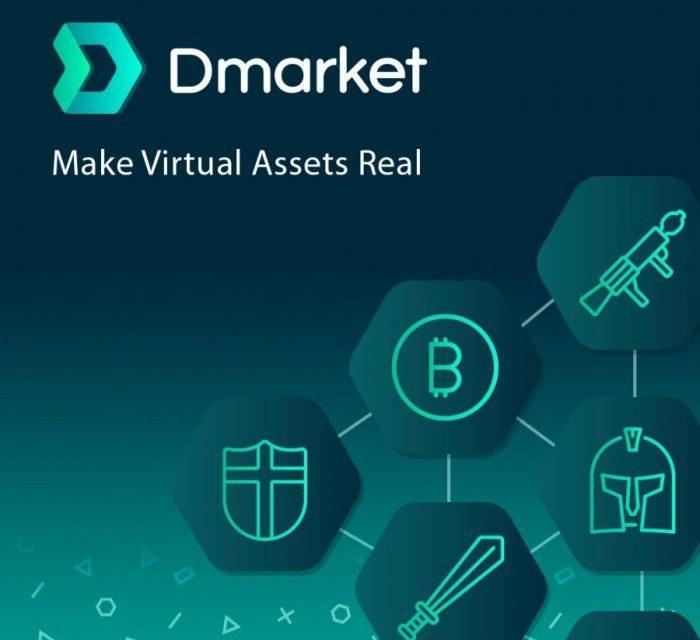 $2.5 Millones han sido invertidos en la primera preventa de tokens DMarket