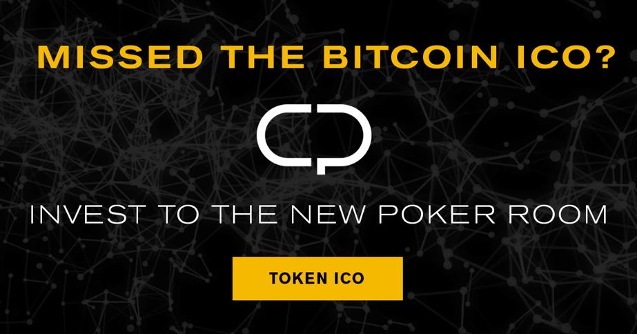 Cash Poker Pro, startup blockchain de apuestas, anuncia lanzamiento oficial y Campaña ICO