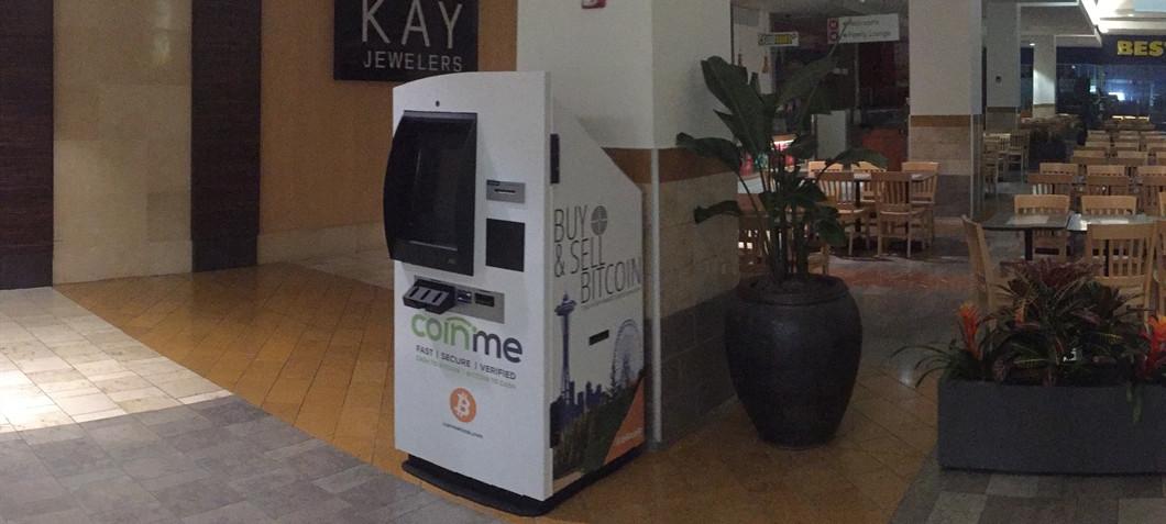 Pionero de las ICO lanzará UpToken que promueve acceso a los criptoactivos a través de cajeros automáticos