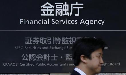Autoridades financieras de Japón utilizarán tecnología blockchain para sistemas bancarios de identificación