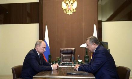 Gobernador de Leningrado planea crear un parque industrial de minado de criptomonedas