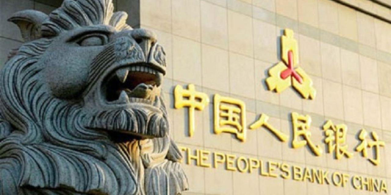 Banco Popular de China: desarrollo blockchain no será afectado por regulación sobre las ICO