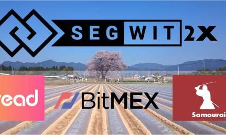 BitMEX, Bread y Samourai exponen planes de acción ante bifurcación de SegWit2x