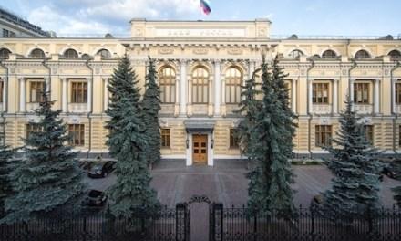 Autoridad del Banco Central de Rusia aboga por el bloqueo de bitcoin