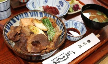 Ministerio de Agricultura, Silvicultura y Pesca de Japón usará mijin, una blokchain privada