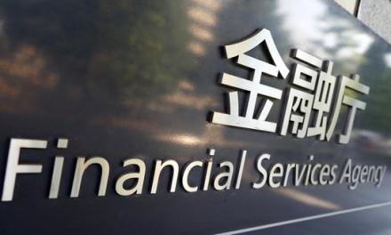Agencia de Servicios Financieros de Japón alerta sobre riesgos implicados en las ICO