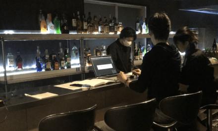 NEM Bar: comunidad NEM tendrá su propio bar en Tokio