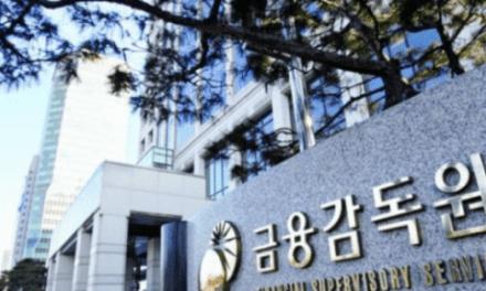No regularán bitcoin en Corea del Sur según Servicio de Supervisión Financiera