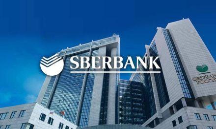Sberbank ejecuta primera transacción con blockchain en la industria bancaria rusa