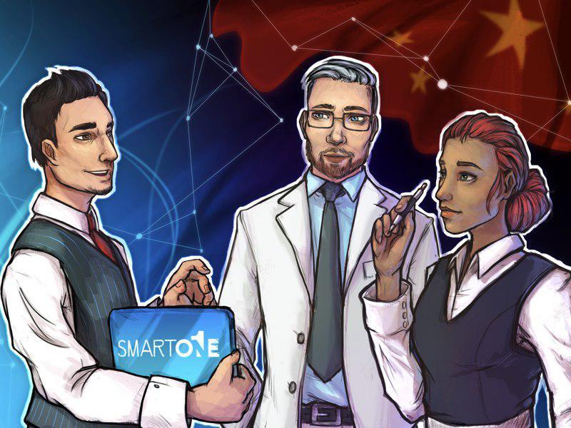 SmartOne Marketplace trae los abogados a la Blockchain en ICO innovadora