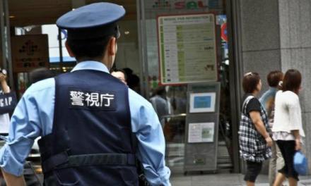Arrestan a cuatro jóvenes por golpear e intentar robar $900.000 dólares en bitcoins a trader
