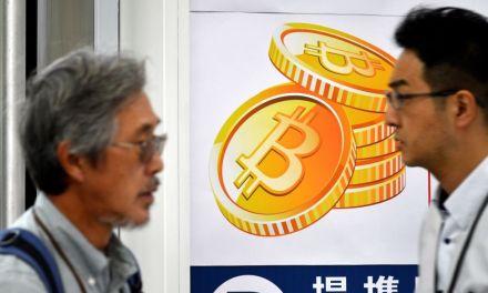GMO Internet Group pagará en bitcoin a sus empleados y tiene planes de minar en el 2018