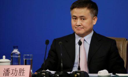 Vicepresidente del Banco Popular de China considera que bitcoin desaparecerá