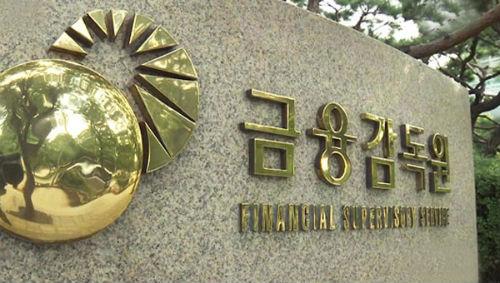 """Servicio de Supervisión Financiera de Corea del Sur: """"no podemos adelantar regulaciones por ahora"""""""
