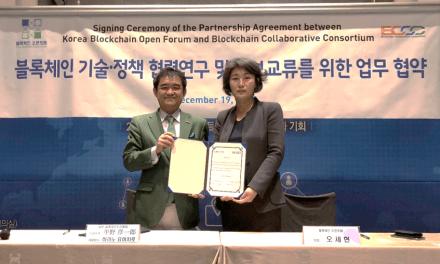 Asociación coreano-japonesa impulsará adopción industrial de blockchain