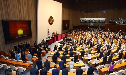 Corea del Sur sostiene reunión urgente sobre regulación de criptomonedas