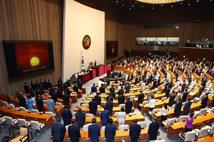 Parlamentarios surcoreanos decidirán este jueves si cerrarán las casas de cambio de criptomonedas