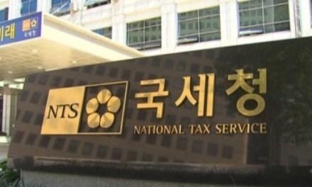 Surcorea sopesa cobrar impuestos sobre transacciones con criptoactivos