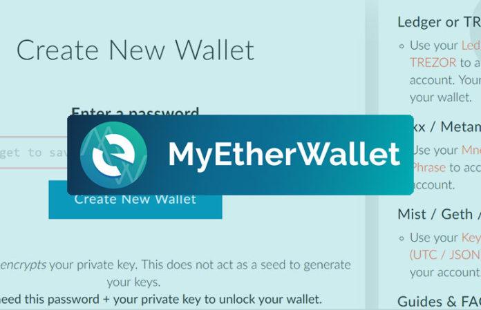 Versión falsa de MyEtherWallet se posicionó entre las aplicaciones más descargadas de App Store