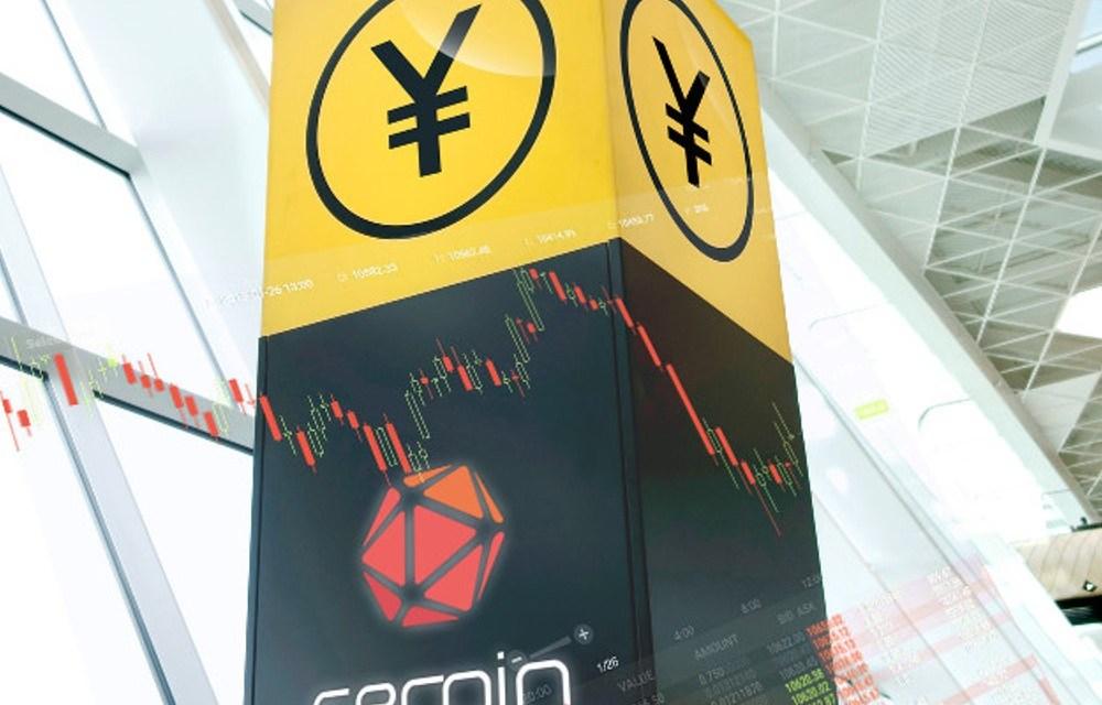 EBCoin anuncia cotización de futuros y lanzamiento de un nuevo exchange de criptomonedas