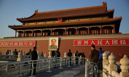 Banco Popular de China no se ha reunido para prohibir operaciones de minería en el país