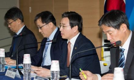 Comisión de Seguridad Financiera de Corea del Sur confirma medidas regulatorias para el intercambio de criptomonedas