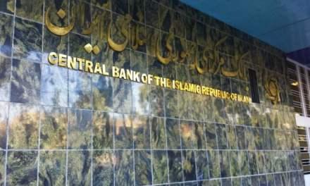 Banco Central de Irán planea controlar y prevenir el uso de criptomonedas
