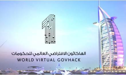 Proyectos blockchain de Colombia y México fueron galardonados en el World Virtual GovHack de Dubái