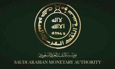 Banco Central de Arabia Saudita y Western Union realizarán pruebas con la blockchain de Ripple