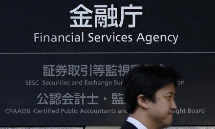 Autoridades Financieras de Japón inspeccionarán estándares de seguridad de 15 casas de cambio de criptomonedas