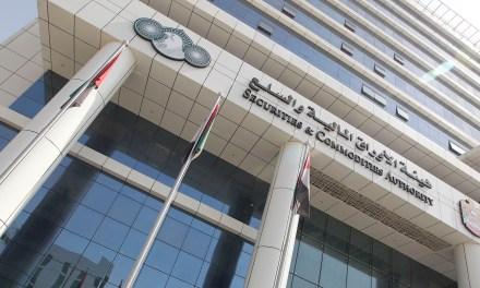 Autoridad de Mercado de Emiratos Árabes alerta sobre riesgos de las ICO