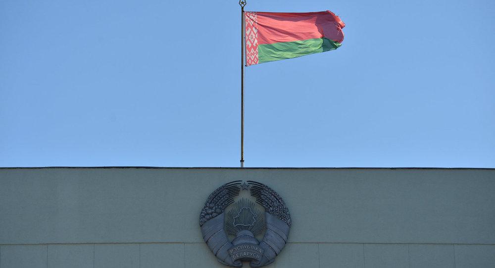 Bielorrusia define legalmente la naturaleza de las criptomonedas para fines contables