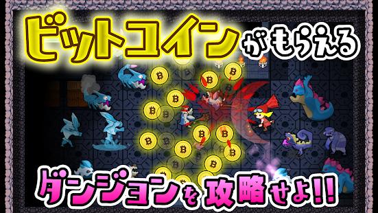 Ya está disponible Itadaki Dungeon, un juego para teléfonos inteligentes que esconde recompensas en bitcoin