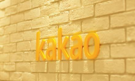 La compañía de mensajería Kakao pretende lanzar una filial enfocada en blockchain