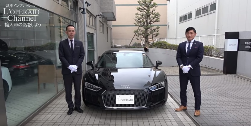 Concesionario de autos de lujo de Japón acepta pagos de hasta $1 millón en bitcoin