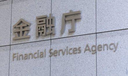 Agencia de Servicios Financieros de Japón ordena suspensión de dos casas de cambio de criptomonedas