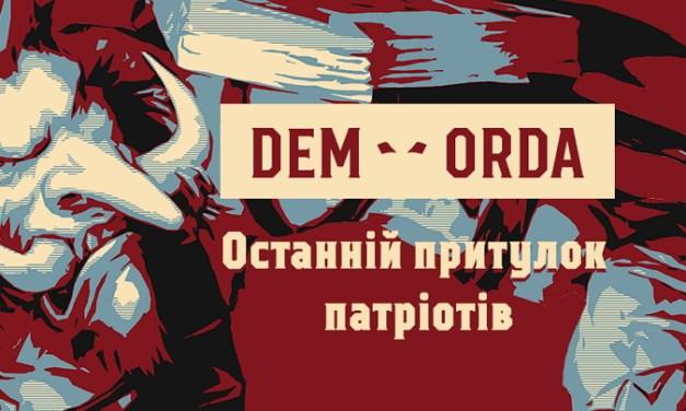 """""""Ideas serias y caras divertidas"""": nuevo partido político de Ucrania se financiará solo con criptomonedas"""