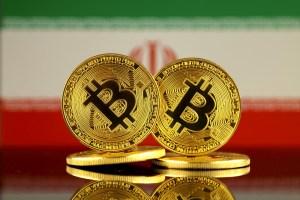 iran-banco-criptomoneda-regulacion