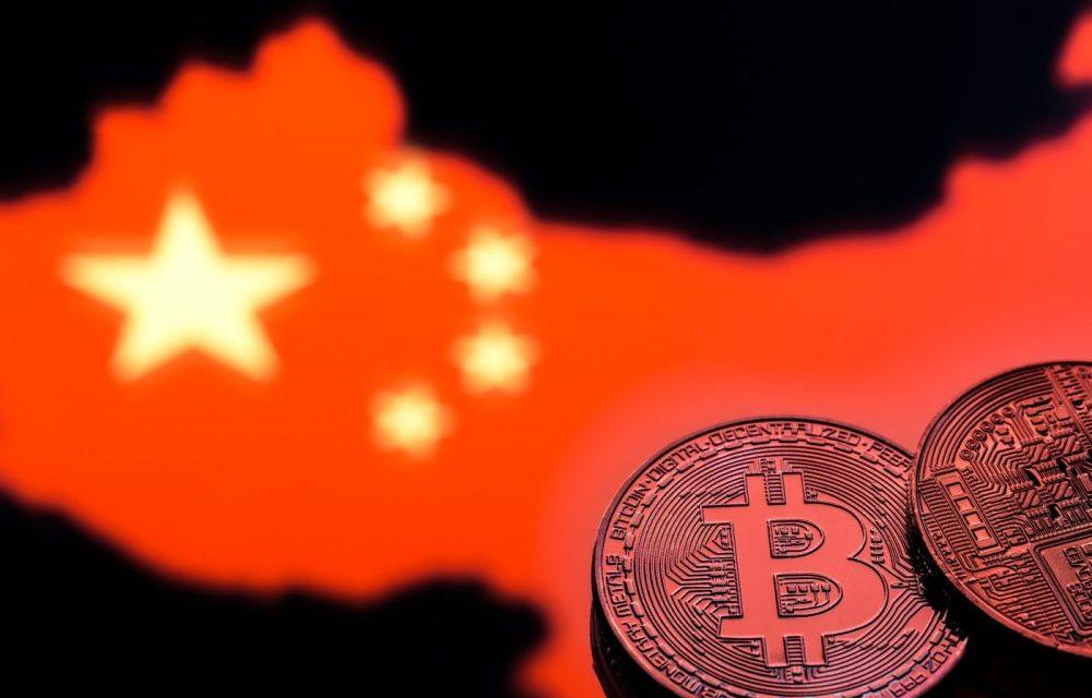 Bitcoin relegada en la lista de mejores blockchains del Ministerio de Tecnología chino