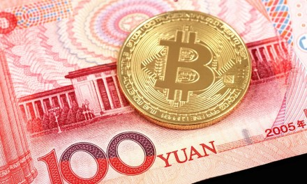 Banco Popular de China desarrolla proyecto de moneda digital con características de criptomoneda