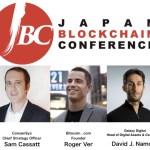 Principales profesionales de la industria blockchain se darán cita en la Conferencia Japón Blockchain 2018
