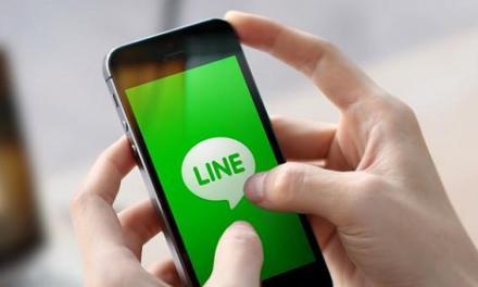 LINE lanzará casa de cambio que operará con 30 criptomonedas